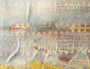 Utilitas (Africa) detail